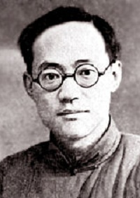 Pa Chin-Ba Jin