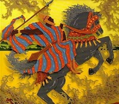 Sundiata An Epic of Old Mali1